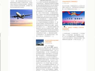 Airline Logistic Website with CRM and Crawler