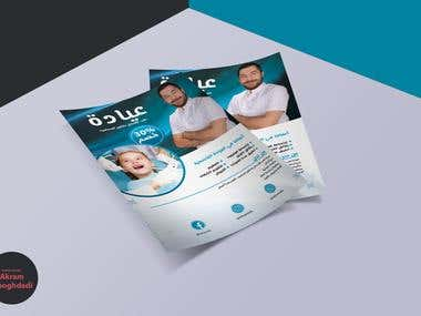 Flyer Dental Clinic