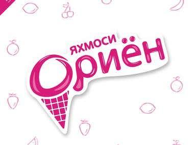 logo for ice cream