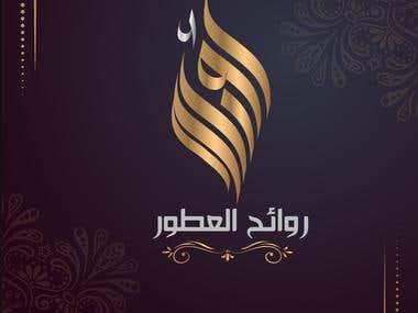 calligraphic logo design