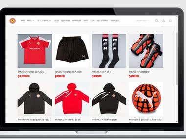 WooCommerce + WPML +Salient theme