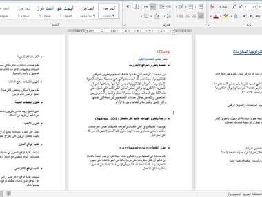 Content Writing in Arabic for X Company