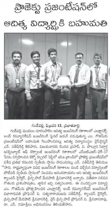 Award in Project Presentation