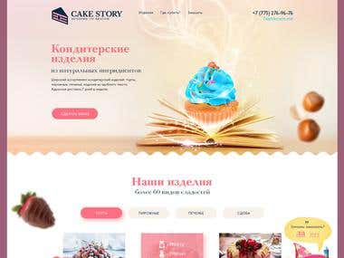Confectionery-to-order | Landing Page