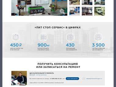Auto repair service | Corporate Website
