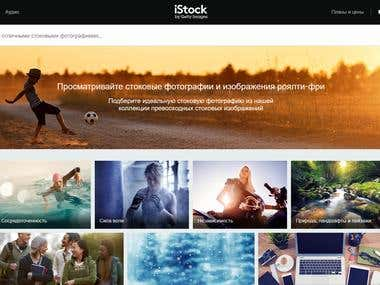 iStock Image Gallery