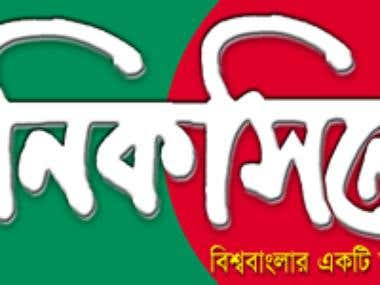 Dainiksylhet