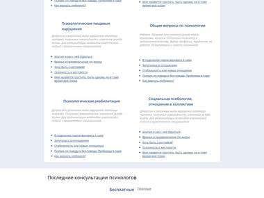 Website PsySovet