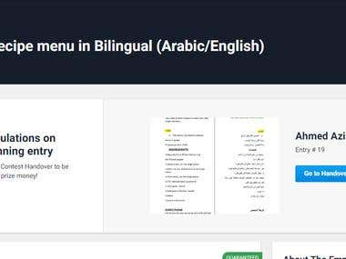 Translation contest