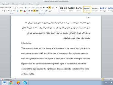 Arabic to English Translation.