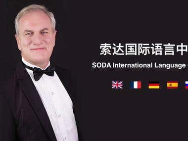 SODA Language Online Training Center
