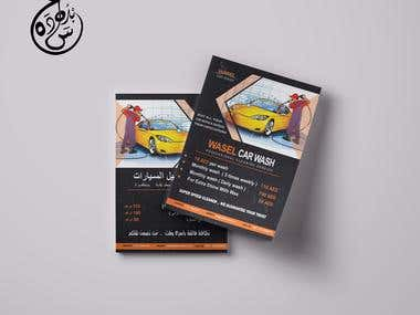 Brochure for Wasel Company in UAE