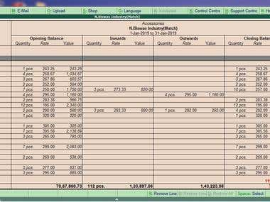 Inventory Data Entry