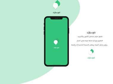 Mobile app for Diabetics
