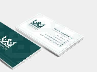 Brand Identity design ALTAG