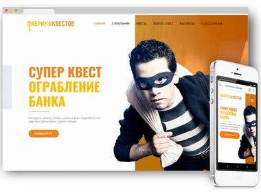 "Website ""Quest-factory"""