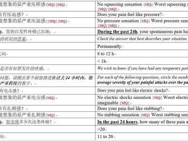 Medical questionnaire (CH->EN)