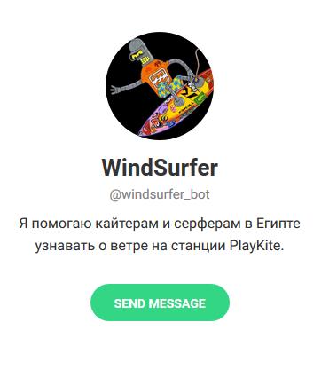 Telegram Wind Forecasting Bot