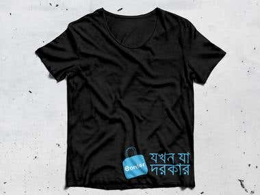 T-shirt Design for a Promotional Campaign