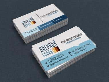Logo design and business card for the trade organization