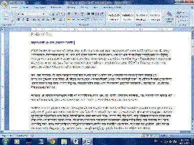 Translation from English to Bengali