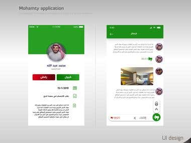 UI Design of Mohamty App