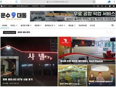 Korean Community Website