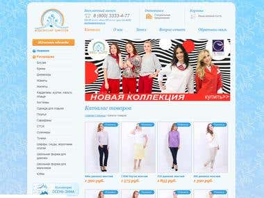 Women clothing online-store