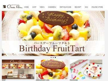 Cherie-brin cake web service