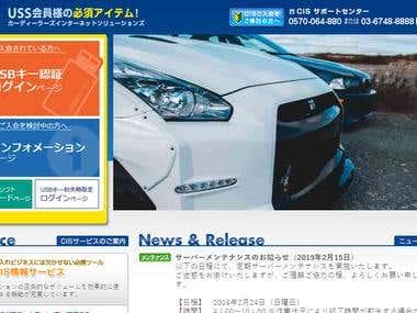 Internet Explorer ADD-On For site http://www.cis6200.jp