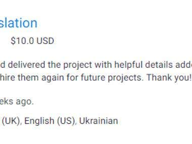Ukranian translation