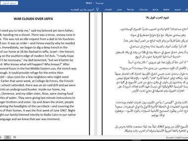 Translation of a novel from English to Arabic.