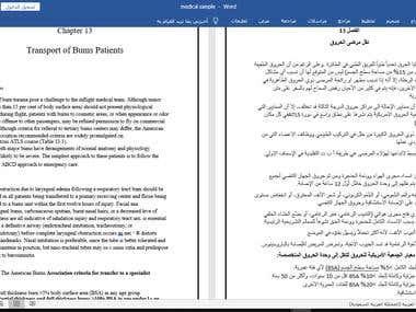 Medical Translation