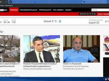 NewsNet News Website