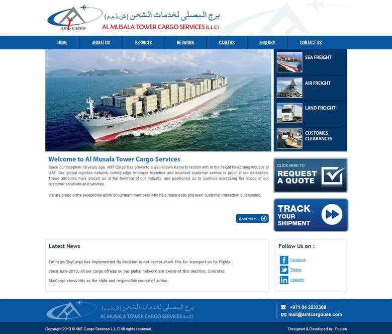 AMT Cargo | Freelancer