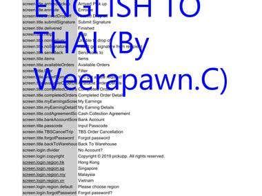 English -Thai Translation