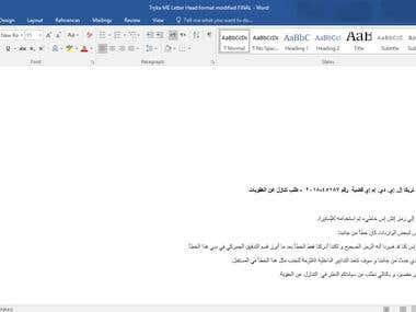 Translation (English To Arabic)