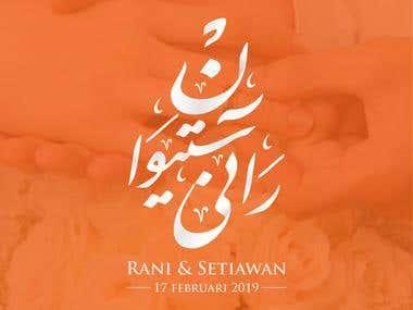 Rani calligraphy