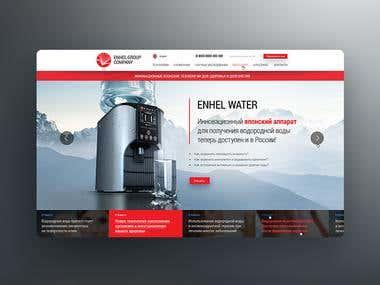 Enhel H2 company