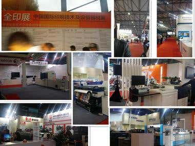 International Printing Technology&Equipment Exhibition