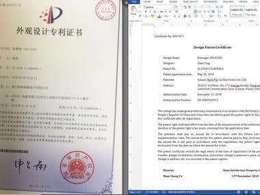 Design Patent Certificate Translation (Chinese to English)