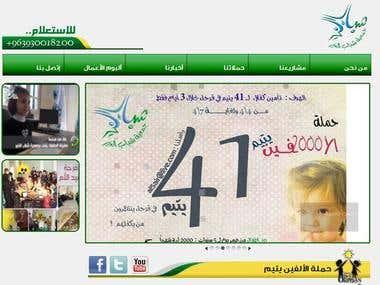al5air.org