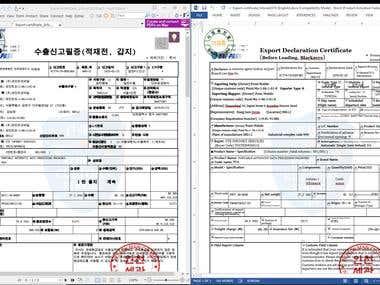 Export Declaration Translation (Korean to English)