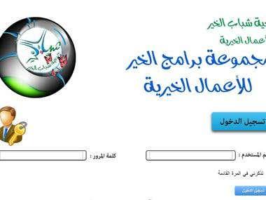 al5air app
