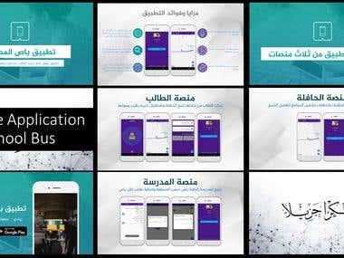 School Bus App PowerPoint
