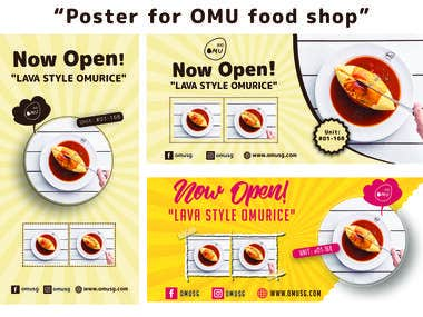Poster for OMU food shop