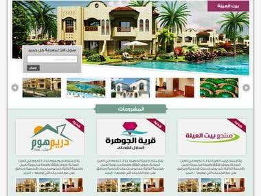 Dream Home Website