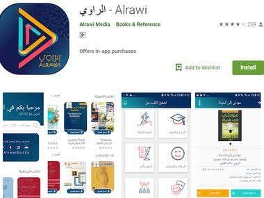 Alrawi - الراوي App Development
