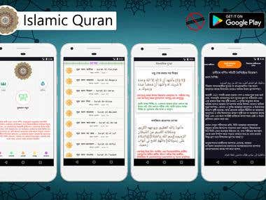 Islamic Quran Android App (link included)