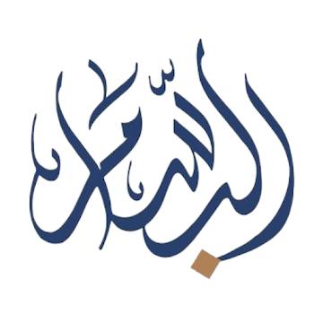 AlBassam